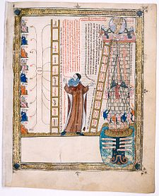 Codex St Peter Perg 92 05r.jpg