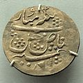 Coin - Copper - 1870-1875 CE - Malhar Rao Reign - ACCN IM 40 - Indian Museum - Kolkata 2014-04-04 4334.JPG