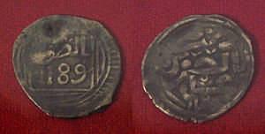 Coins of Sidi Mohammed ben Abdallah 1760 1767 minted in Essaouira.jpg