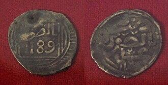 Mohammed ben Abdallah - Coins of Sidi Mohammed ben Abdallah, 1760–67 (Hijra 1182–1189), minted in Essaouira.