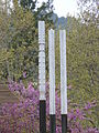 Columnes de terme P1180524.JPG