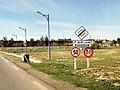 Commune de Marhoum بلدية مرحوم (48390035201).jpg