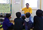 Community relations event in Misawa 160229-N-OK605-046.jpg