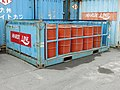 Container =【 12ft 】 12BL-08-009 【 Marine container only for Japan Domestic 】.jpg
