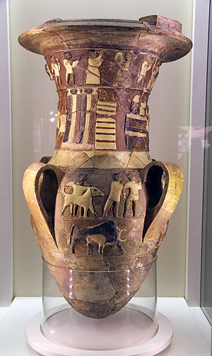 Hüseyindede vases - Vase A