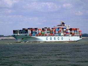 Cosco Seattle IMO 9285689, leaving Port of Rotterdam, Holland 29-Jul-2007.jpg