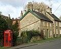 Cottages on Brooke Road - geograph.org.uk - 323591.jpg
