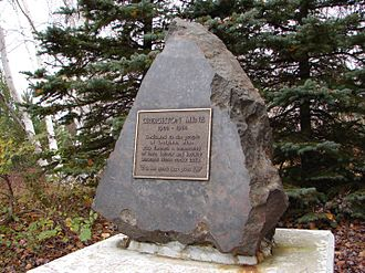 Walden, Ontario - Marker stone at former site of Creighton Mine.