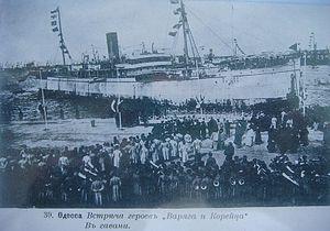 Crew Varyag and Koreez arriving Odessa 03.jpg