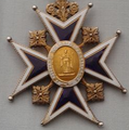 Croix des chanoines de Versailles rapprochée.png