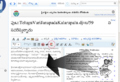 Crop image button for embedding graphics in Telugu wikisource.png