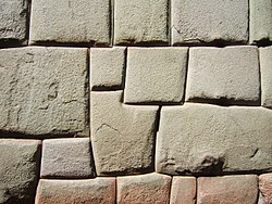 Cusco walls 2.jpg