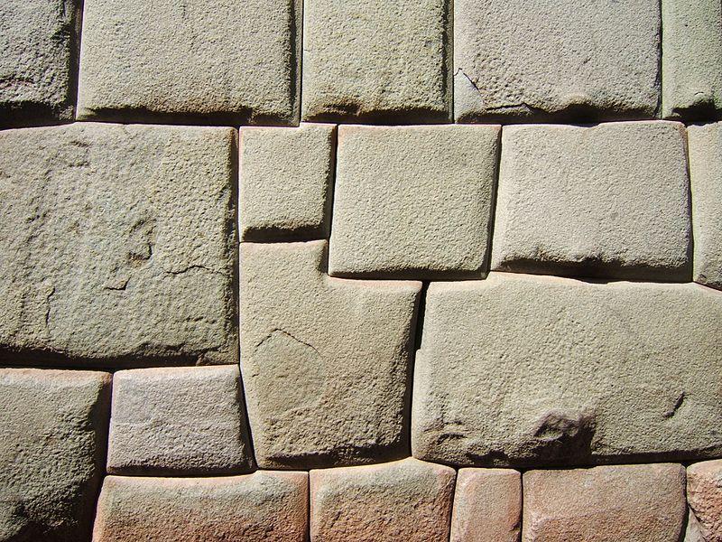 File:Cusco walls 2.jpg