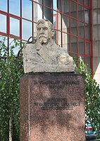 Częstochowa - Biegański monument 01.jpg