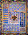 Décor de la mosquée Khodja Akhrar (Samarcande, Ouzbékistan) (5646844107).jpg