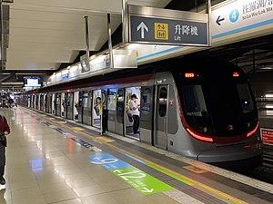 D015-D013(0253) MTR East Rail Line 06-02-2021.jpg