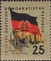 DDR 1959 Michel 725 Chemie.JPG