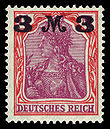 DR 1921 156 Germania Overprint.jpg