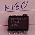 DS1267 Package (50276624498).jpg