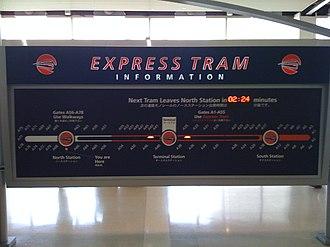 ExpressTram - Image: DTW Tram display