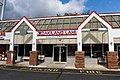 Dakilang Lahi Filipino Restaurant, Eatontown, NJ (3006708774).jpg