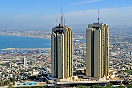 Dan Panorama hotel and shopping centre - Haifa.jpg