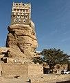 Dar al-Hajar rock house-Yemen.jpg