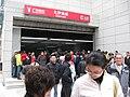 Dashadi station guangzhou metro guangzhou china first day open.jpg