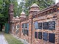 Day 1- The Jewish cemetery of Lodz (45084088).jpg
