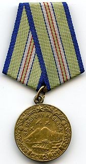 "Medal ""For the Defence of the Caucasus"" military decoration of the Soviet Union"
