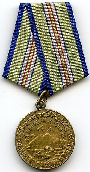 """Medal """"For the Defence of the Caucasus"""" - Image: Defense of the caucasus OBVERSE"""