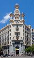 Delegación del Ministerio de Trabajo y Seguridad Social, Valencia, España, 2014-06-30, DD 127.JPG
