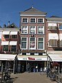 Delft - Markt 36.jpg