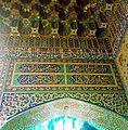 Diʻbil al-Khuzāʻī-Arabic Praise poetry on Ali al-Ridha-Tiling-Balasar Mosque (Longitudinal Cropped).jpg
