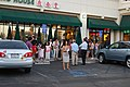 Din Tai Fung by jslander in Arcadia, CA.jpg