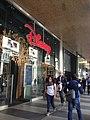 Disney store @ Mi - panoramio.jpg