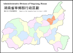 Divions of Ningxiang-Changsha.png