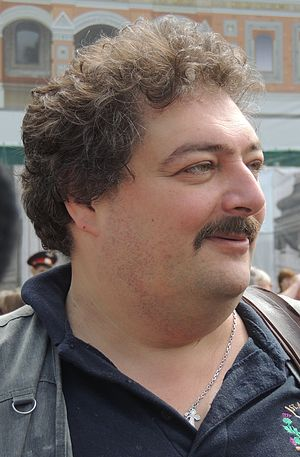 Dmitry Bykov - Image: Dmitry Bykov at Moscow opposition rally 12 June 2013 1