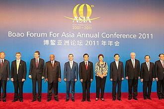 Boao Forum for Asia - Boao Forum for Asia 2011