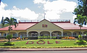 Dole Food Company - Dole Plantation on Oahu, Hawaii.