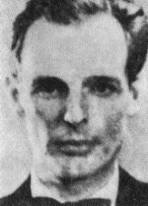 Donald Maclean (spy) - Image: Donald Maclean (spy)