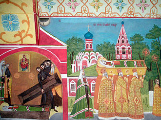 Modern fresco of the Donskoi Monastery, representing Alexy II bringing the relics of Patriarch Tikhon into the monastery. Donskoi3.jpg