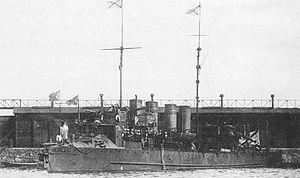 Dostoynyy1907-1917.jpg