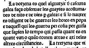 Marine sandglass - Dotzè del Crestià (Valencia-1484)