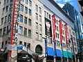 DowntownMontrealCineplex.JPG