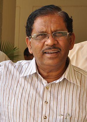 Dr. G. Parameshwara - Image: Dr G Parameshwara