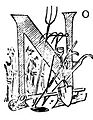 Drawing of the letter N.jpg