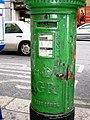 Dublin Post Box - panoramio.jpg