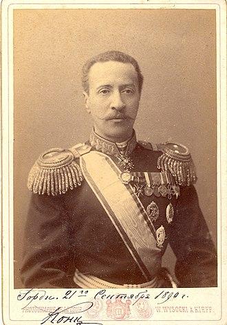 Duke Constantine Petrovich of Oldenburg - Image: Duke Constantine Petrovich of Oldenburg in 1890