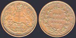 East India Company - Quarter Anna 1835.JPG